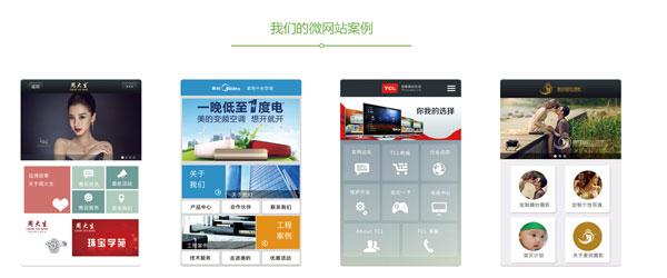 千赢国际唯一授权做网站公司
