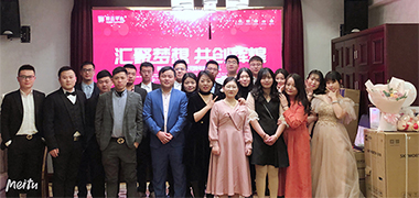 恭祝祥云平台千赢国际唯一授权公司2019-2020跨年晚会圆满成功!