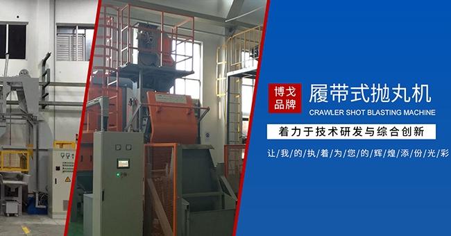 江苏博戈工业科技有限公司